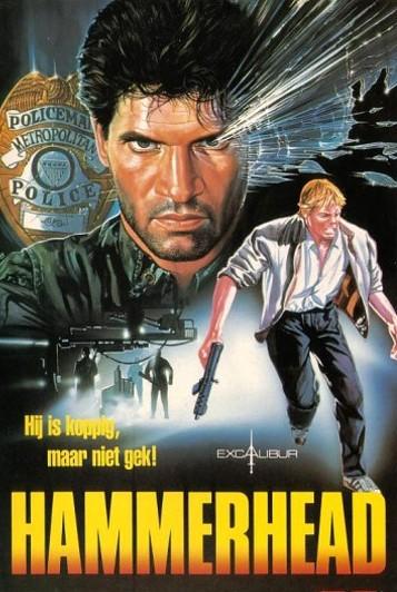 مشاهدة فيلم 1987 Hammerhead مترجم