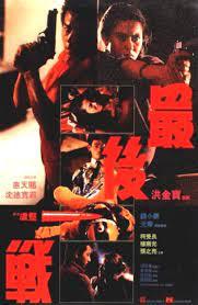 مشاهدة فيلم 1999 The Final Test مترجم