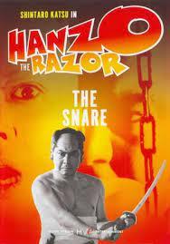 مشاهدة فيلم 1973 Hanzo the Razor: The Snare مترجم