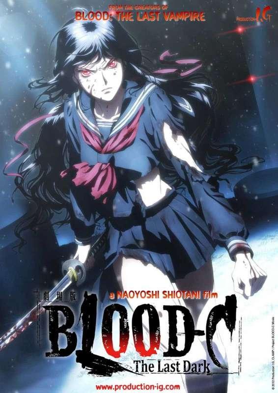 انمى Blood-C حلقة 12 مترجمة