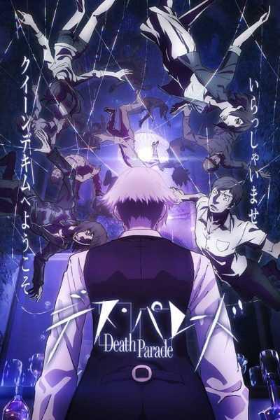 انمى Death Parade الموسم الاول حلقة 11 مترجمة