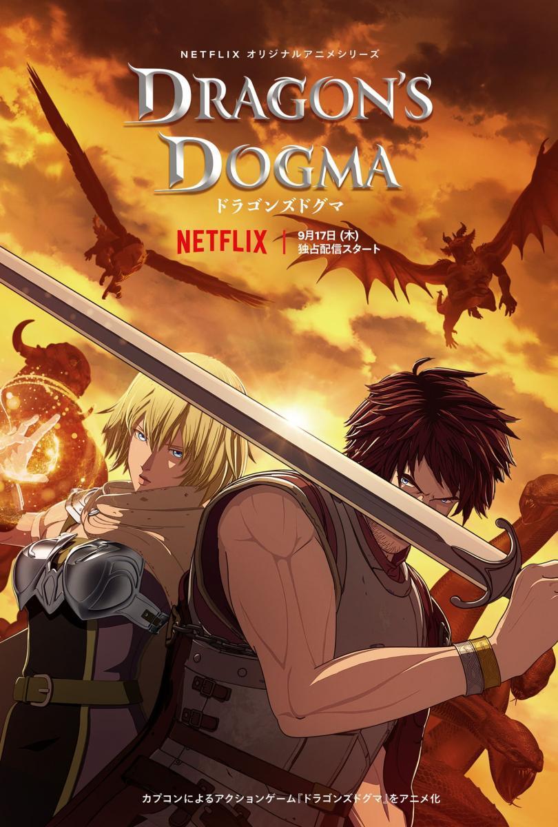 انمى Dragon's Dogma حلقة 4 مترجمة