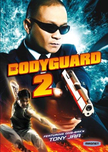 مشاهدة فيلم The Bodyguard 2 (2007) مترجم