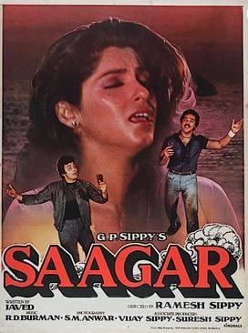 مشاهدة فيلم Saagar (1985) مترجم