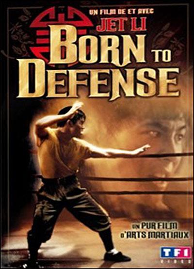مشاهدة فيلم Born To Defense 1986 مترجم