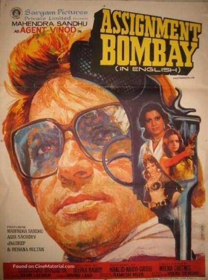 مشاهدة فيلم Agent Vinod (1977) مترجم
