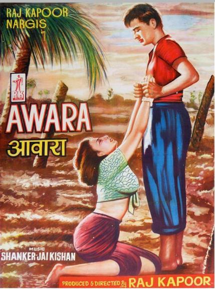 مشاهدة فيلم Awaara (1951) مترجم
