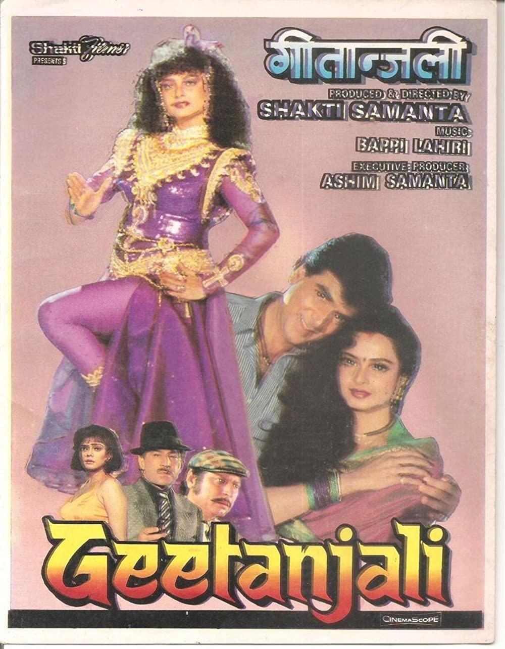 مشاهدة فيلم Geetanjali (1993) مترجم