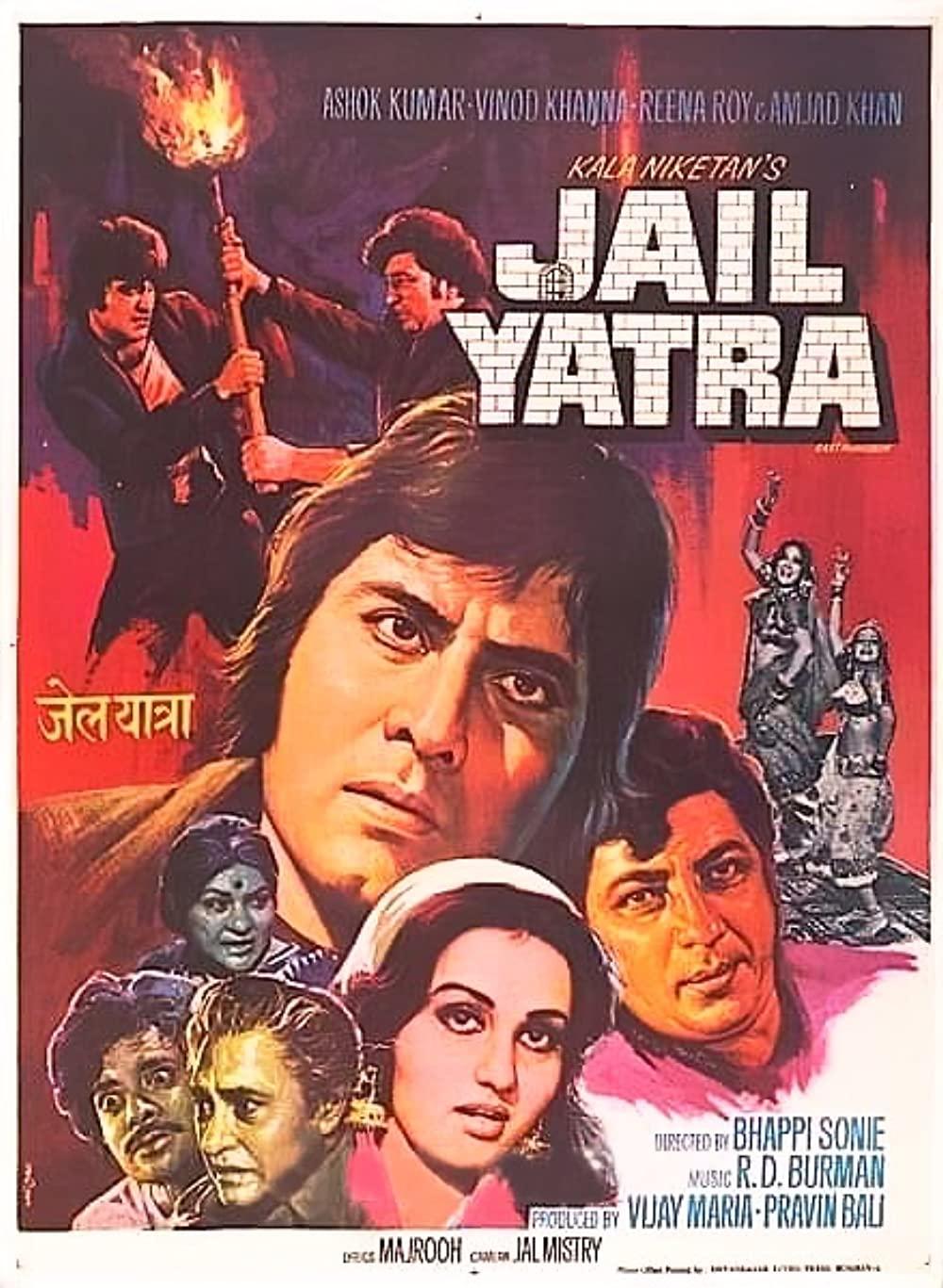 مشاهدة فيلم Jail Yatra (1981) مترجم