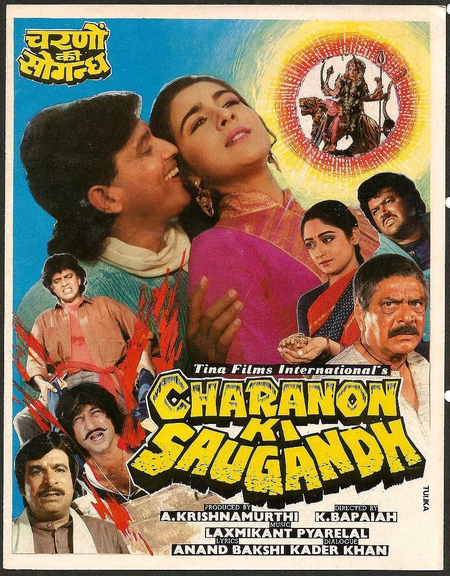 مشاهدة فيلم Charnon Ki Saugandh (1988) مترجم