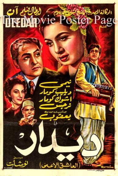 مشاهدة فيلم Deedar (1951) مترجم