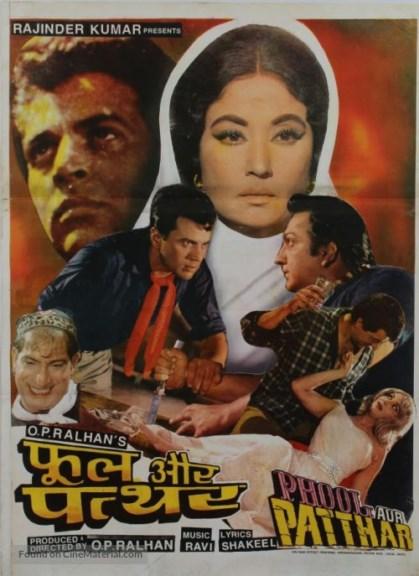 مشاهدة فيلم Phool Aur Patthar (1966) مترجم