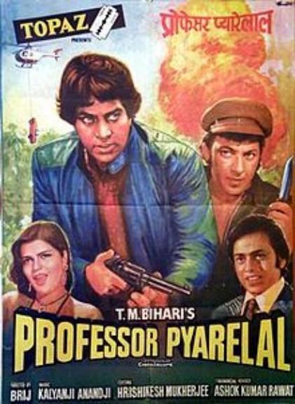 مشاهدة فيلم Professor Pyarelal (1981) مترجم