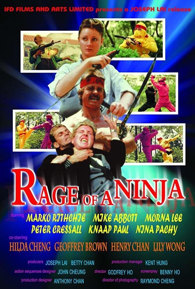 مشاهدة فيلم Rage of Ninja (1988) مترجم