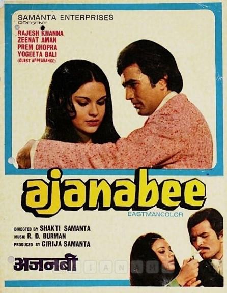 مشاهدة فيلم Ajanabee (1974) مترجم