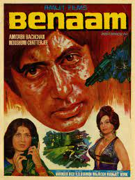 مشاهدة فيلم Benaam (1974) مترجم