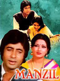 مشاهدة فيلم Manzil (1979) مترجم