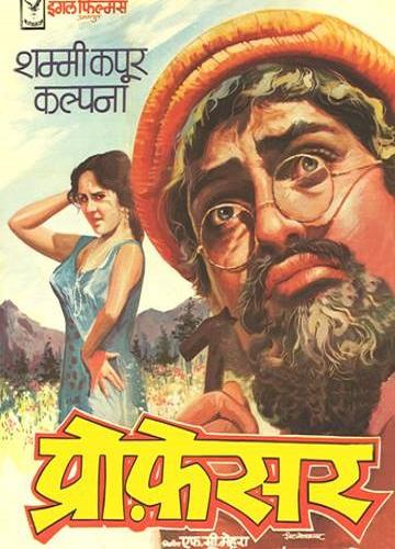 مشاهدة فيلم Professor (1962) مترجم