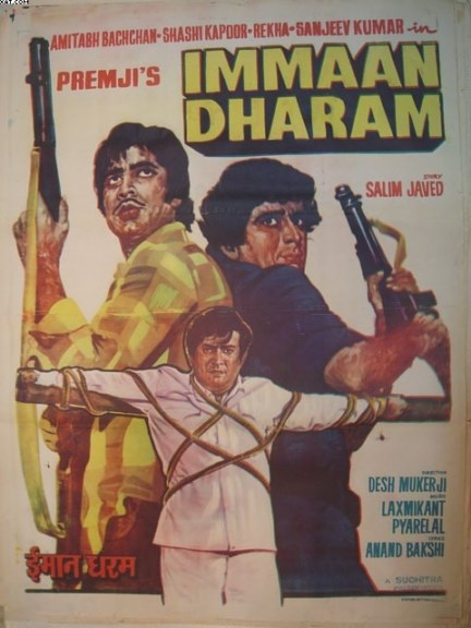 مشاهدة فيلم Immaan Dharam (1977) مترجم