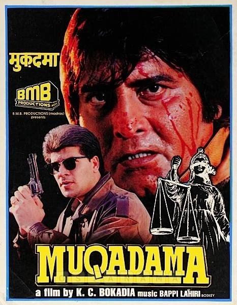 مشاهدة فيلم Muqadma (1996) مترجم